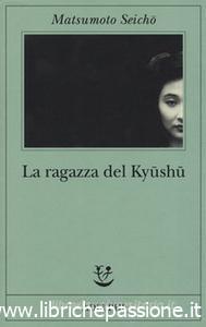"""Vi presento """"La ragazza del Kyushu"""" di Matsumoto Seicho edito da Adelphi. (estratto)"""